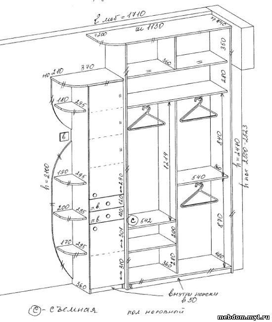 Шкаф прихожая своими руками чертежи описание 13