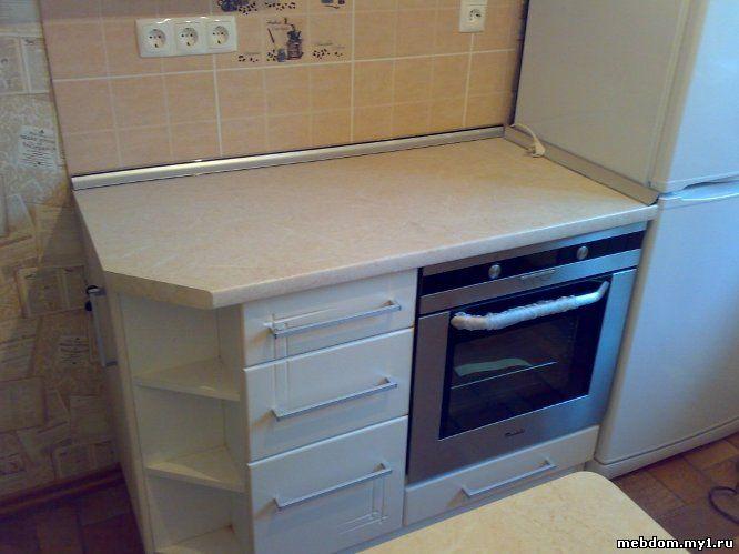 Окончание кухонное,с дверцей