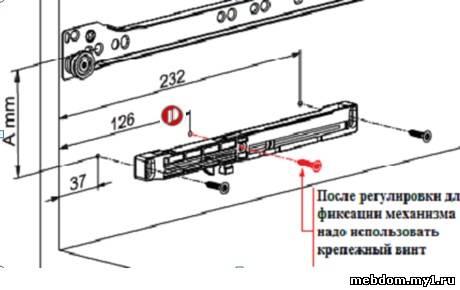 Схема подключения рс 711 газ 31029