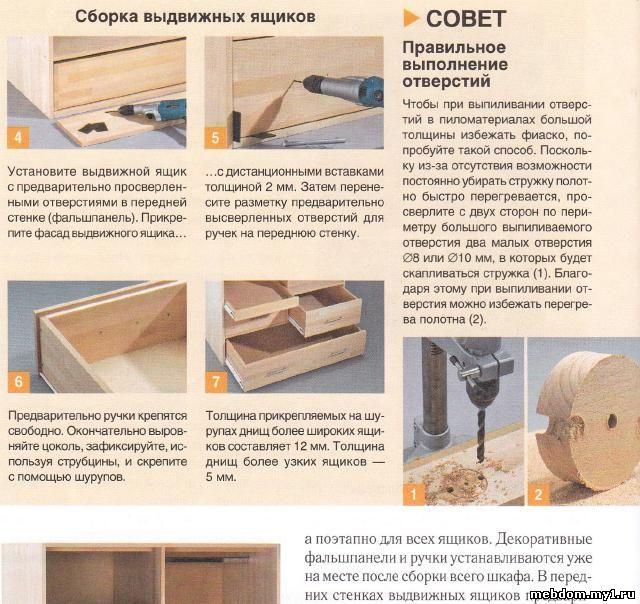 138Встроенные шкафы для мансарды