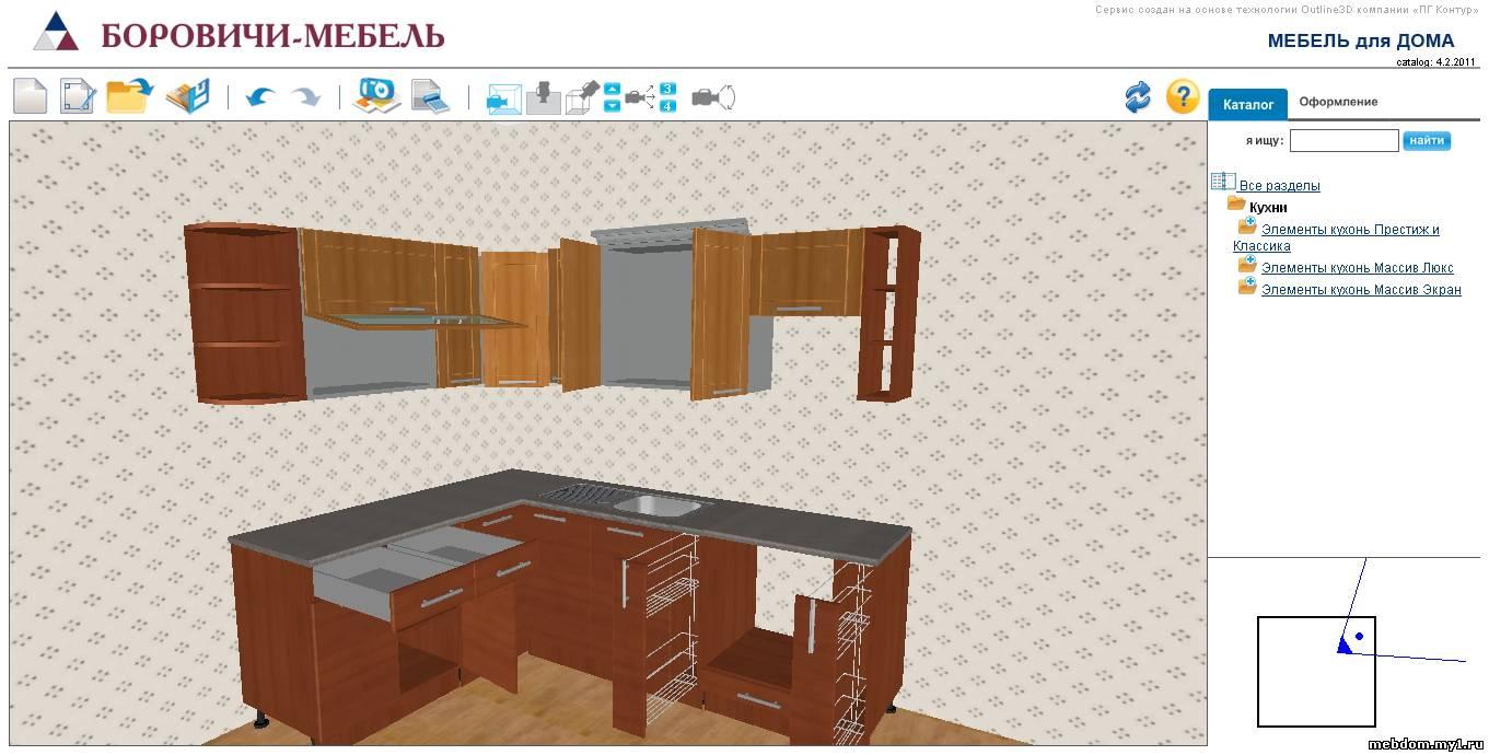 программа дизайна и расстановки мебели скачать бесплатно