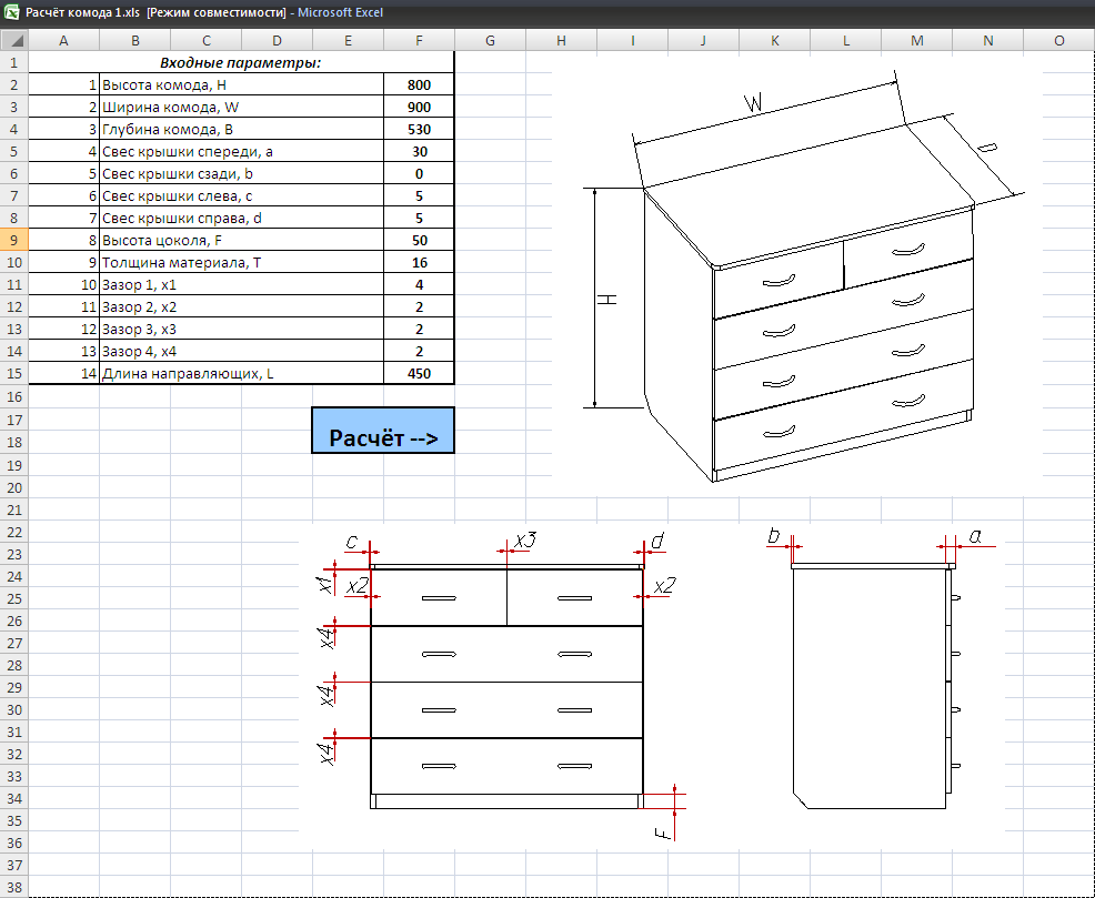 Схема сборки кухонных шкафов фото 896