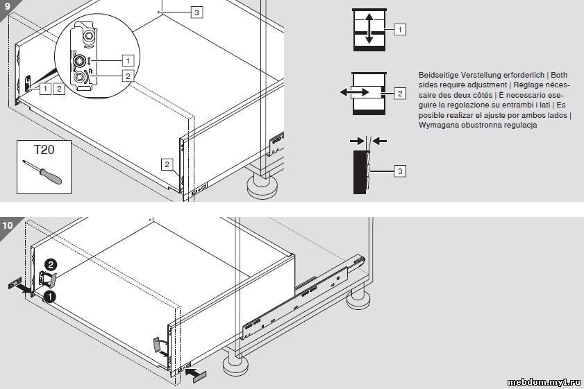 LEGRABOX pure – инструкция по