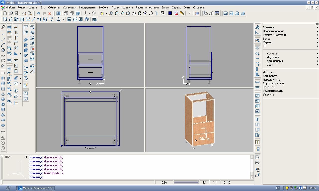 Какие программы нужны для дизайна мебели