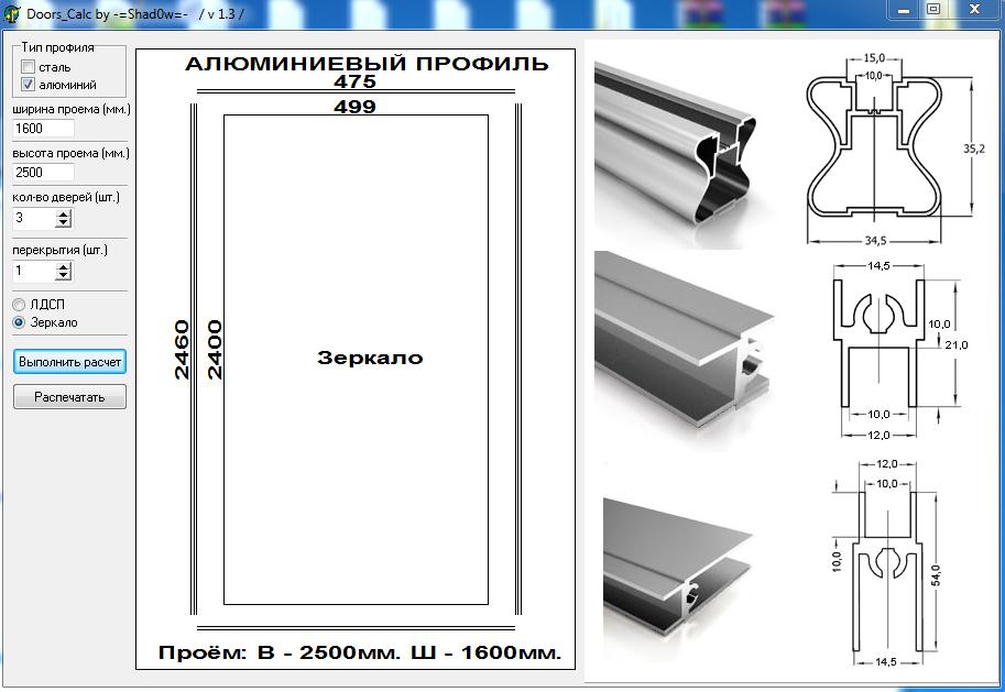 Инструкцию ariston abs vls pw 80