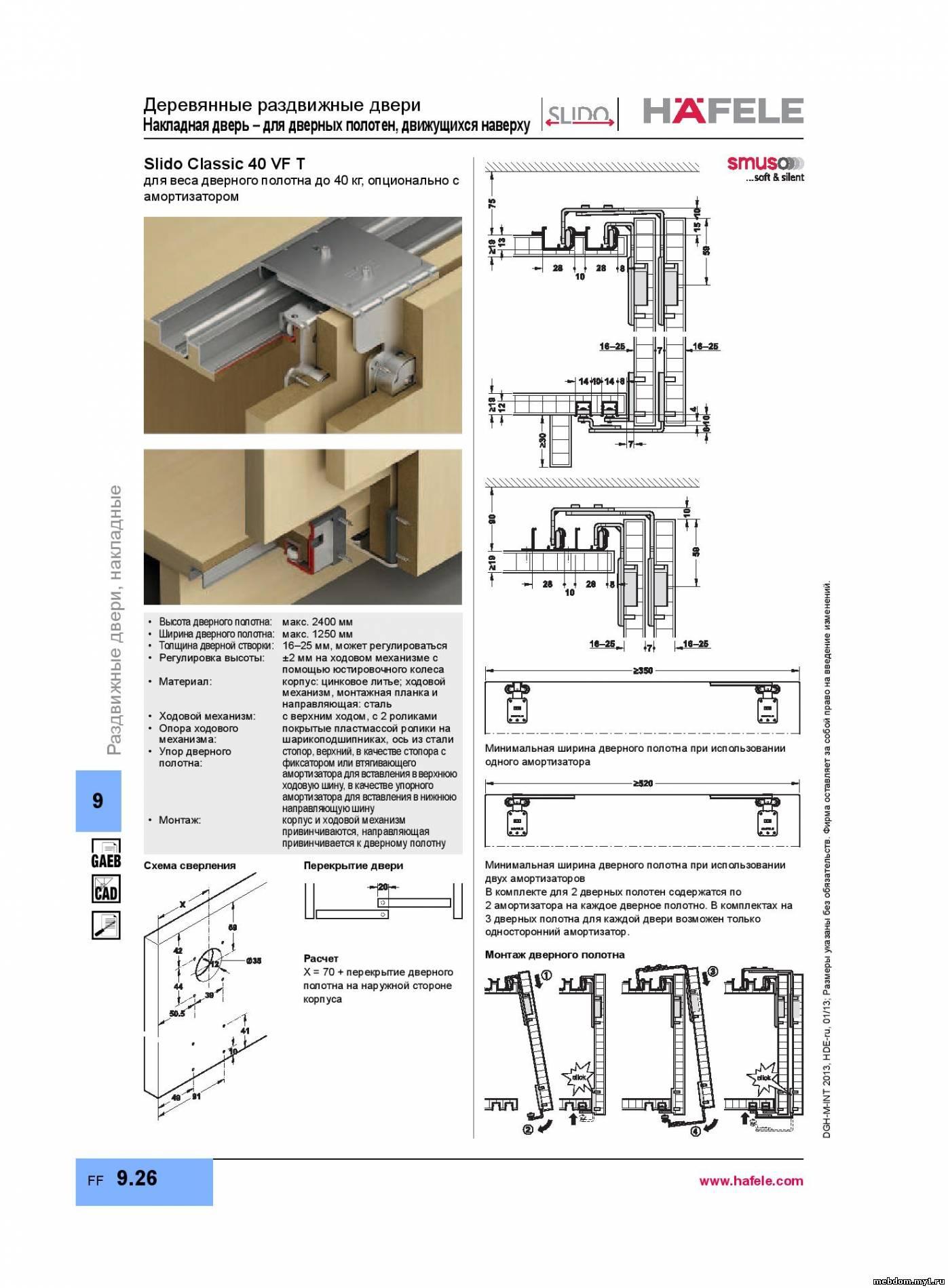 Раздвижные двери своими руками : монтаж, установка, изготовление 89